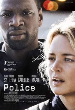 Police - Copyright F comme Film - Cin@ - Thibault Grabherr